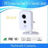 Dahua 1.3MP K Series Dual Band Network Wi-Fi Camera (IPC-K15S)
