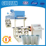 Gl-500b Factory Selling Multifunctional Super Coating Machine for Scotch Tape