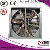 1000mm Cooling Fan for Poultry Farm