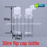 30ml Pet Bottle with Flip Cap