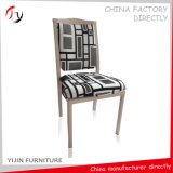 Modern Design White Frame Hotel Lounge Chair (FC-129)