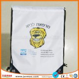 Nylon White Custom Gift Bags
