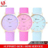 Vs-605 Temperature Change Color Watches for Women PU Leather Strap Wristwatch Change Color in The Sun