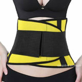 Adjustable Breathable Waist Fitness Belt Neoprene