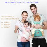 Breathable and Soft Fabric OEM Portable Baby Sling Carrier