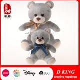 20cm Standard Size Ribbon Teddy Bear