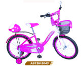 20 Inch Girls Child Bike Kids Bike Children Bicycle (AB12N-2043)
