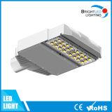 30W/50W/60W/80W/100W COB LED Street Lamps