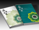 Customize Magazine, Brochure, Catalog, Book Printing