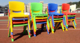 Colorful Plastic Stackable Kid′s Chair with 4 Sizes for Options (LL-0018B)