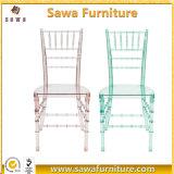 Modern Wedding Used Clear Resin Chiavari Chair for Sale