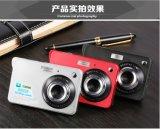 18MP 720p Mini Digital Camera 8X, 2.7 Inch Coms Camera, HD Video Recoding Camera