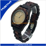 2017 Healthy Wood Watch with Wood Band OEM/ODM Wooden Watch