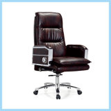 Gaming Adjustable Office Leather Chair with Armrest (WH-OC012)