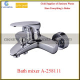 Household Bathroom Wall Mounted Brass Bathtub Mixer