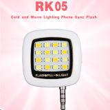 Mini Portable LED Flash Light LED Selfie Flash Light 16 LEDs