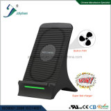 2017 Amazon, Alibaba, Best Hot-Selling Patent and Exclusive Smart Fast Wireless Charger Built-in Small Fan, High Efficiency Heat-Radiation, Multi-Protections
