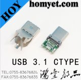 3.1 USB C Type Connector for Digital Products (US31-C)