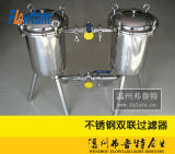Stainless Steel Sanitary Duplex Filter for Liquid