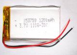 3.7V 53759 Rechargeable Li-Po Battery for Mobile Phone Battery (1200mAh)