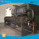 Water Cooled Screw Chiller Unit for Water Tanks Cooling System
