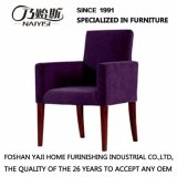 2017 High Quality Fashion Design Coffee Chair (C-32)