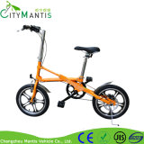 16inch Carbon Steel Single Speed One Second Folding Bike (YZ-6-16)