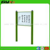 Outdoor Fitness Equipment Route Series of Instruction Board