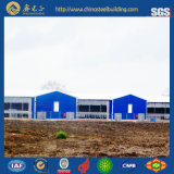 Steel Structure Poultry House (PCH-14322)