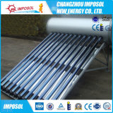 Heat Pipe Compact Solar Water Heater (Yuanmeng)