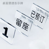 Transparent Double-Sided V Shape Acrylic Holder Reserved Table Sign