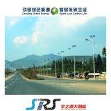 Solar Street Light -Lighting More Than 25 Rainy Days (YZY-CP-033)