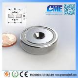 N40m D31.75X8.89mm High Quality NdFeB Pot Magnet