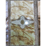 250mmx400mm Water-Proof Rustic Ceramic Wall Tile (25400120)