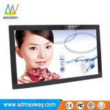 24 Inch Indoor Digital Photo Picture Frame Advertising Player (MW-241DPF)