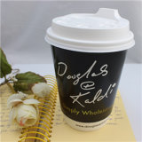 Disposable Heat Insulation Double Wall Coffee Paper Cup with Lids