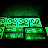 8-10 Hours Luminescent Glow in Dark Emergency Hazard Warning Signs