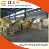 Copper Cable Scrap Recycling Equipment Plant