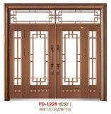 China Steel Door Supplier Entrance Door Metal Door Iron Door (FD-1229)