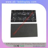 China Facrtoy P8 LED Moduel Outdoor (Module size: 256*128mm)