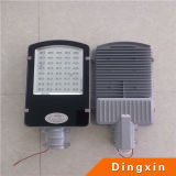 High Efficiency Die-Casting Aluminum 9W-120W LED Street Lamp