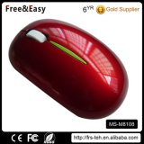 Wholesale Long Warranty Mini Optical Wired Mouse