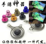 Second Generation Mobile Joystick for Smartphone Stick