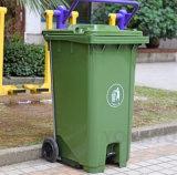 240 Liter Durable HDPE Plastic Foot Pedal Waste Bin Trash Bin