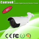 New Bullet Waterproof Outdoor Digital IP Cameras (KIP-500RK60H)