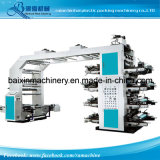 Plastic Bag Flexo Printing Machine Roll to Roll Machine