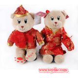Plush Bear,Wedding Bear (CWJ0007)