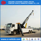 Heavy Duty 30ton Road Wrecker Tow Truck with HOWO Truck Chassis
