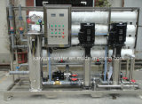 8t/H Industrial Reverse Osmosis System/ Water Treatment Plant with Price