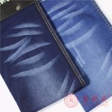 Nm61101 Denim Fabric for Garment Use